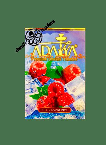 https://d-hydra.com/wp-content/uploads/2018/02/adalija-1.png