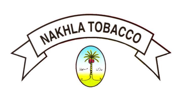 Табак NAKHLA (Нахла)