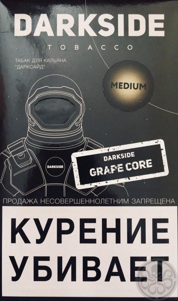 https://d-hydra.com/wp-content/uploads/2018/02/BUTA-1.jpg/wp-content/uploads/2018/07/darkside-250-gramm-1.png