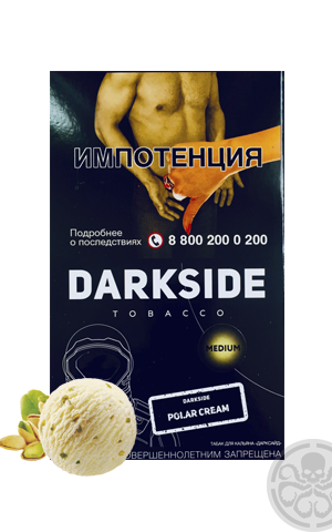 https://d-hydra.com/wp-content/uploads/2018/10/Darkside-Polar-Cream-Дарксайд-Фисташковое-мороженое-250-грамм-1.png