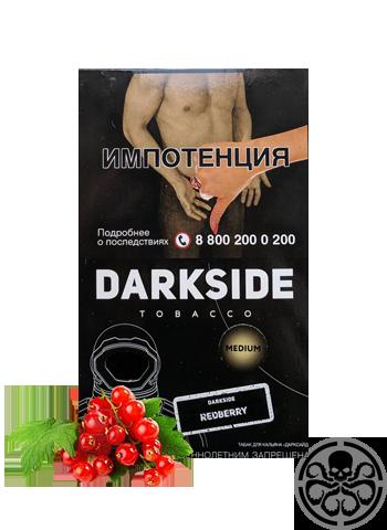 https://d-hydra.com/wp-content/uploads/2018/11/Darkside-Redberry-Дарксайд-красная-смородина-100-грамм-1.png