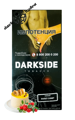 https://d-hydra.com/wp-content/uploads/2018/10/darkside-1.png