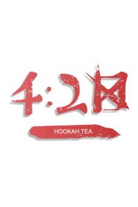 4:20 Hookah Tea (На чайном листе)