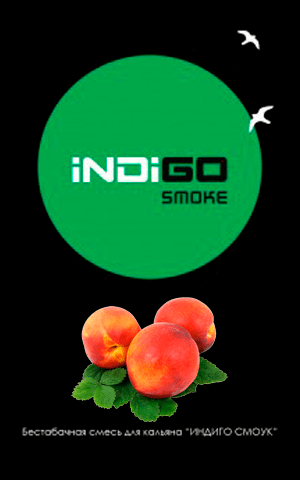 https://d-hydra.com/wp-content/uploads/2019/09/indigo-smoke-logo-1.png