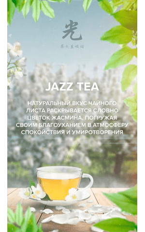 https://d-hydra.com/wp-content/uploads/2019/09/4-20-hookah-tea-1.png