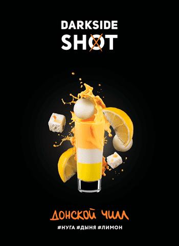 https://d-hydra.com/wp-content/uploads/2020/11/shot-logo-1.png